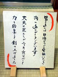 201204223