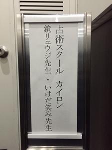 20150308.JPG