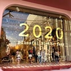202001010-2.jpg